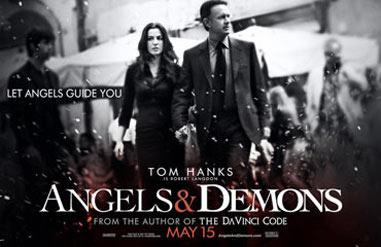 Демоны голливуда