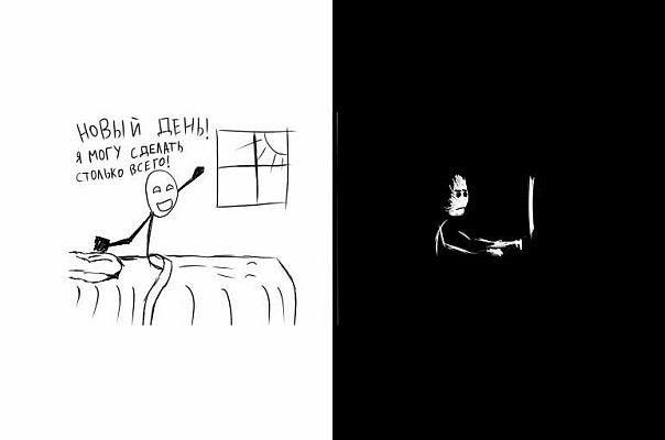 """Современная """"жизнь"""""""