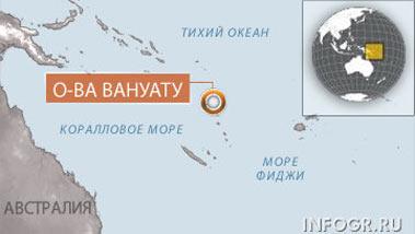 Землетрясение магнитудой 6,5 произошло рядом с островами Вануату