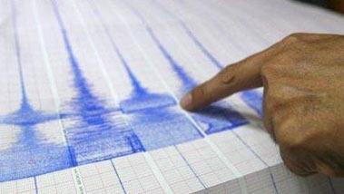 Землетрясение магнитудой 5 баллов произошло в Чили