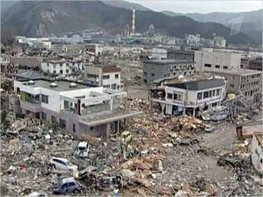 В  Японии произошло третье за сутки землетрясение магнитудой 6,6 баллов