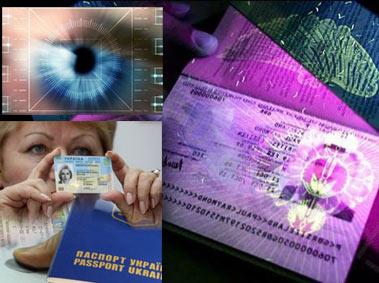 С 2013 года обычный паспорт заменят биометрическим