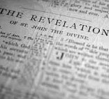 Заповеди Откровения