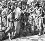 Содом или Салим?