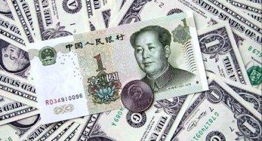 Китай хочет избавиться от наличных средств и банковских карточек