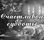 Телеканал «Надія» предлагает встретить День Господний по-особенному