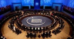 США планируют всемирный саммит, посвящённый безопасности