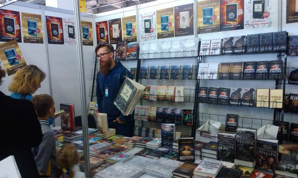 Книжкова толока 2015. Запорожье