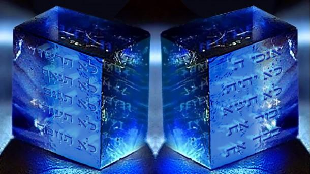 Закон Божий был из сапфира. Сапфир и скрижали Завета